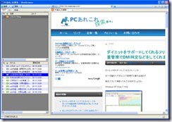 blogbrowser2