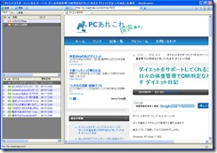 blogbrowser4