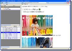 blogbrowser6