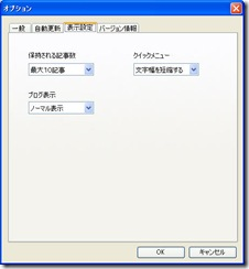 blogbrowser8
