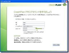 crashplan10