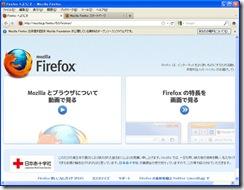 firefoxportable6