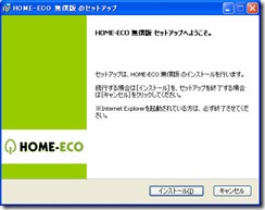 homeeco1