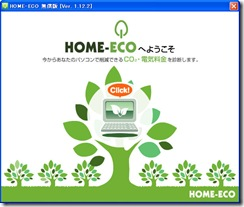 homeeco3