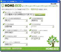 homeeco4