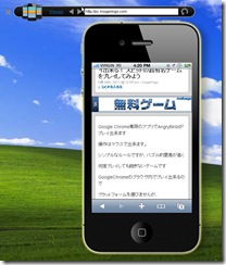 mobile6