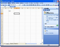 office20071