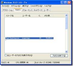 realdesktop12