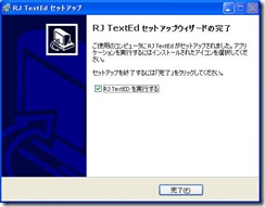 rjtext7