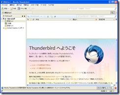 thunderbird71
