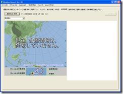 weatherreport11