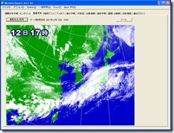 weatherreport6