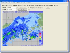 weatherreport7