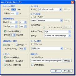 agdesktop1
