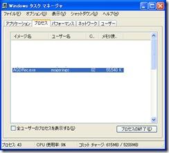 agdesktop6