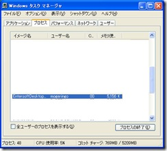 entersoftdesktop10