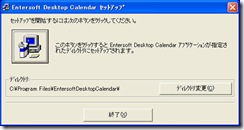 entersoftdesktop2