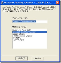 entersoftdesktop3