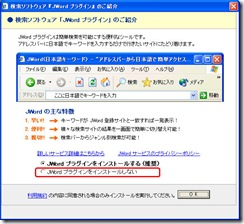 entersoftdesktop4