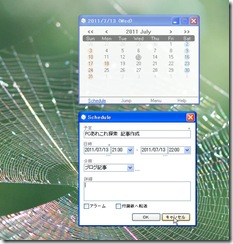 entersoftdesktop7