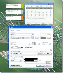 entersoftdesktop9