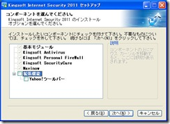 kingsoft7