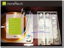 monstarch1