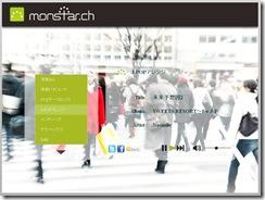 monstarch2