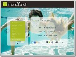 monstarch3