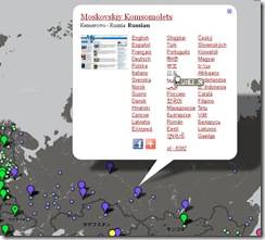 newsmap2