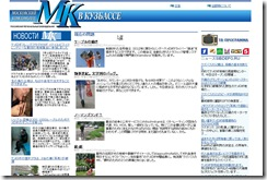newsmap3
