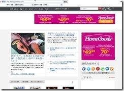 newsmap4