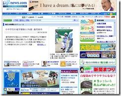 newsmap5