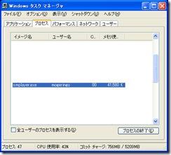 smplayer9