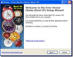 vectorclock2