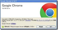chrome132