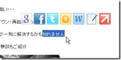 clickto13