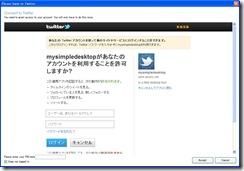 clickto14