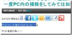 clickto16
