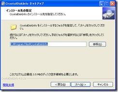 crystaldisk3