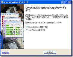 crystaldiskmark7