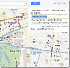 googlemapurl1