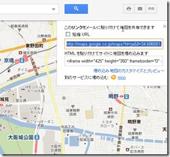 googlemapurl2