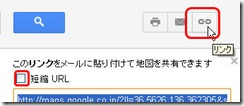 googlemapurl4