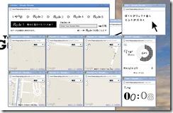 googlepuzzle3