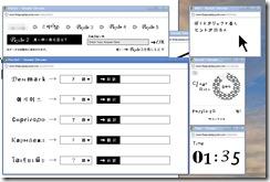 googlepuzzle4