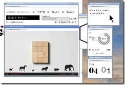 googlepuzzle5