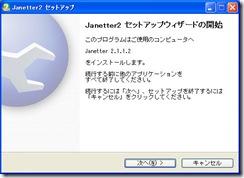 janetter22