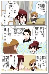 manganews2