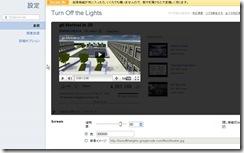 movielight4